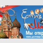 Errors-Seeds открывает филиал в Москве!