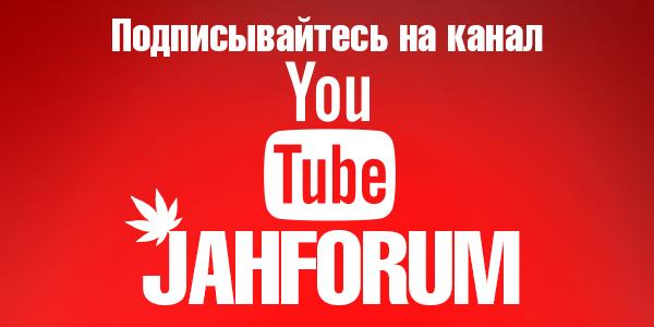 jahforum