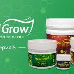 Очередная новинка от Errors Seeds! Удобрения Well Grow серии S
