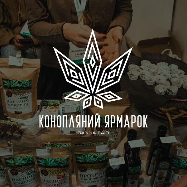 Украинская конопляная ярмарка! Не пропусти!
