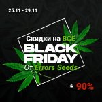 black friday by es